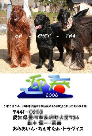 8104newyearcard
