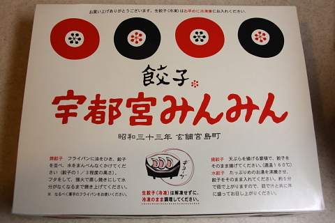 0505f8097minmin