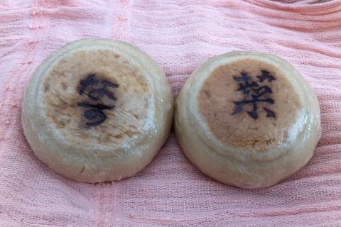 1815i1643oyaki_480