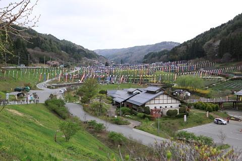2501f8360kiyosato_480