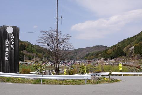3429f7204yatsugatake480