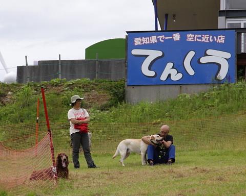 3714f2300chausuyama_480